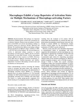 MacrophagesExhibit