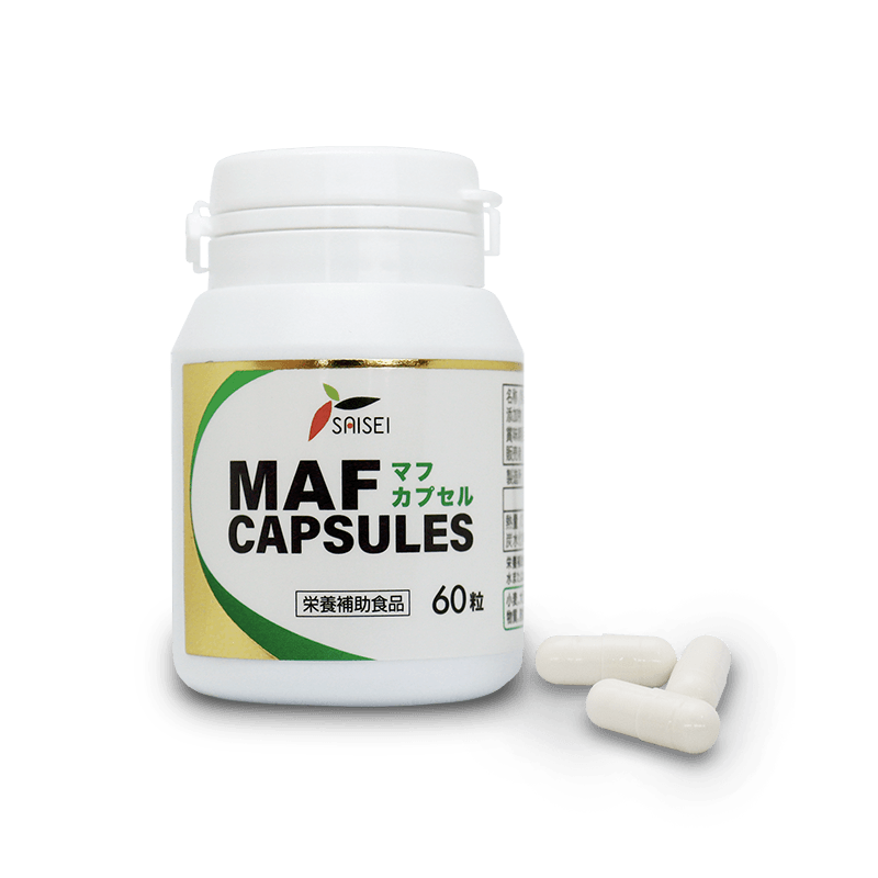 MAF CAPSULES ボトル+カプセル3粒